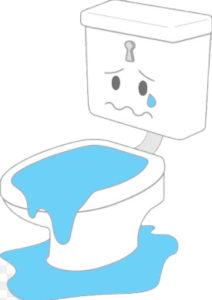 トイレから漏水